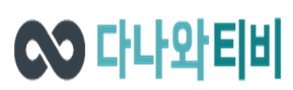 "ˋ¤ë'˜ì™€í‹°ë¹"" ̋¤ì‹œê°""tv ˬ´ë£Œ ˋ¤ì‹œë³´ê¸° Ì'속 Ì£¼ì†Œ ̂¬ì´íŠ¸ ̃ˆì£¼ì†Œ ˏ""메인 ̕ˆë'´ 드라마 영화 오락 예능 미드 tv 무료다시보기'. 다나와티비 실시간tv 무료 다시보기 접속 주소 사이트 새주소 도메인 안내"